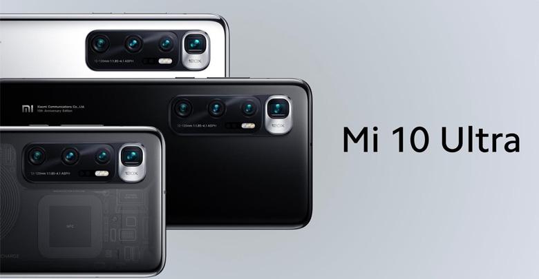 گوشی موبایل شیائومی Mi 10 Ultra